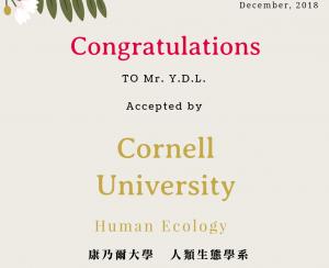 錄取Cornell University(康乃爾大學)
