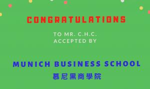 錄取Munich Business School (慕尼黑商學院)