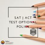 到底接下來這一年的審核條件中,各大學對SAT/ACT的態度為何?